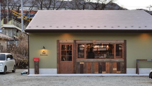 kaikoma kitchen
